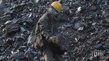 Миньори плашат със стачка! Искат държавата да защити въглищата