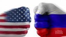 Руски зам.-министър отмени среща заради американските санкции