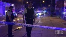ИЗВЪНРЕДНО: Мъж се опита да нападне полицай в Лондон, но бе повален на земята и арестуван (ВИДЕО)