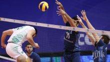 Провал! Волейболните национали пропиляха златен шанс за класиране на финалите на Световната лига