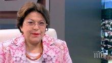 Татяна Дончева: В тефтера на Красьо Черничкия имаше и добри магистрати