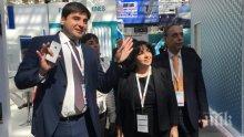 """Теменужка Петкова е в Русия, обсъжда с шефа на """"Росатом"""" продажбата на реакторите за АЕЦ """"Белене"""""""