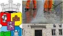 СКАНДАЛ В ПИК! Столична община и Столичният инспекторат си прехвърлят топката за тапите в центъра на София! Кой разпореди да се мият улици в час пик след проливни дъждове?