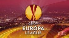 ТЕЖЪК ЖРЕБИЙ! Трудни съперници за Левски, Ботев и Дунав! Кръг номер 3 на Лига Европа се превръща в...