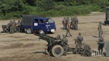 Военновъздушните сили на Южна Корея ще проведат учение с бомбардировачи Б-1Б на САЩ