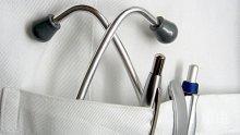 Джипита с по 8000 пациенти заради дефицита