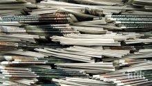НСИ отчете спад в издаването на вестници и книги у нас