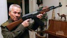 """Русия плаши с нов звяр! Автомат """"Калашников"""" АК 12 премина успешно войсковите изпитания"""