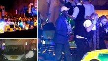 ПЪРВИ ВЕРСИИ! Шофьорът, помлял тълпа мюсюлмани в Лондон, извършил атентат на отмъщението