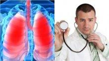 Туберколоза и варицела нападнаха Врачанско