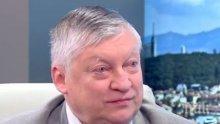 ИЗВЪНРЕДНО! Анатолий Карпов изби рибата: Кирилицата е създадена във Византия, тогава България е била голяма