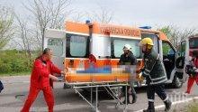 НЕВНИМАНИЕ! Кола отнесе жена на пешеходна пътека в Пловдив