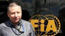 """Президентът на ФИА идва на парти в София и става """"Доктор Хонорис кауза"""""""