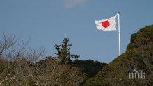 Жегите в Япония взимат жертви