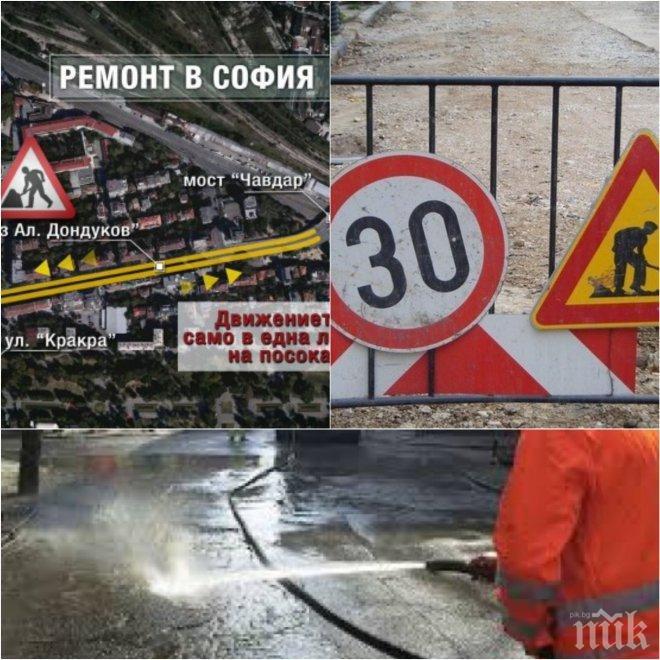 ИЗВЪНРЕДНО В ПИК TV! Кошмар в центъра на София заради безумията на общината - мият след дъжда, главните булеварди са разкопани