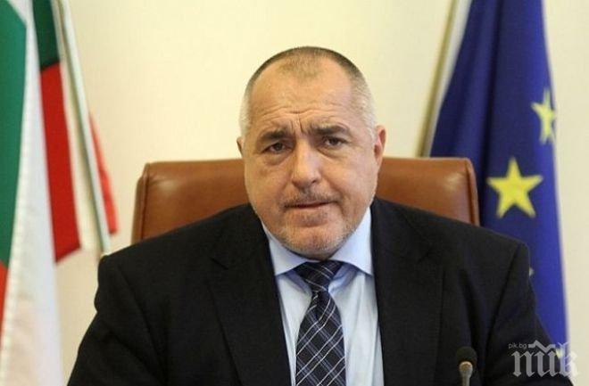 ИЗВЪНРЕДНО В ПИК! Борисов отмени срещата с Анатолий Карпов заради кирилицата