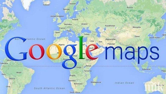 Гугъл мапс прецака първокласници