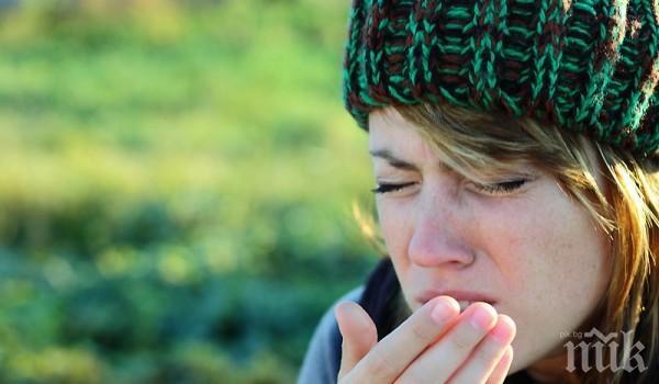 ОТКРИТИЕ! Микробите от кашлицата са активни 45 минути във въздуха
