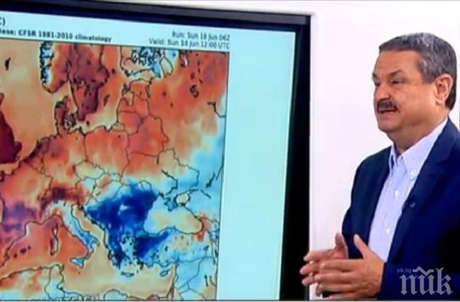 ЕКСПРЕСНА ПРОГНОЗА! Климатологът доц. Рачев за студа през юни: Жестока аномалия! Ето кога се оправя времето и какво ще бъде лятото