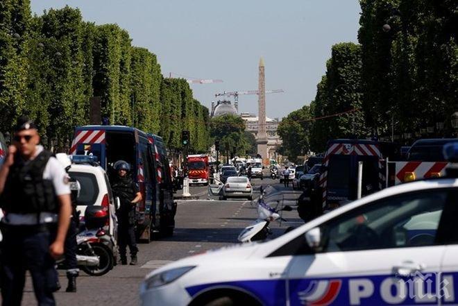 ИЗВЪНРЕДНО! Кола се вряза в жандармерията в Париж - паника около Елисейския дворец, затвориха метрото (ВИДЕО)