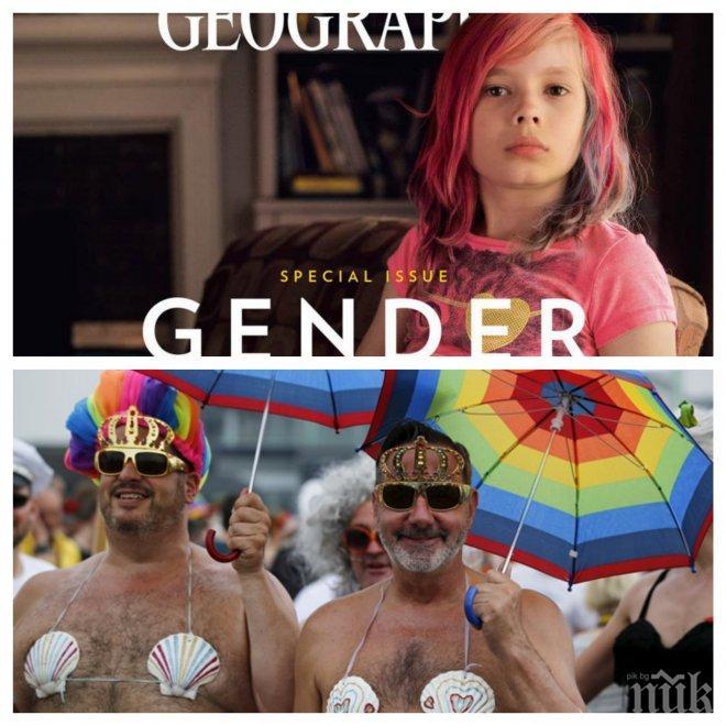 Децата, децата ни цели новият Антихрист на толерастията. Какво искаме вкъщи - гейове и лесбийки или нормални продължители на рода?