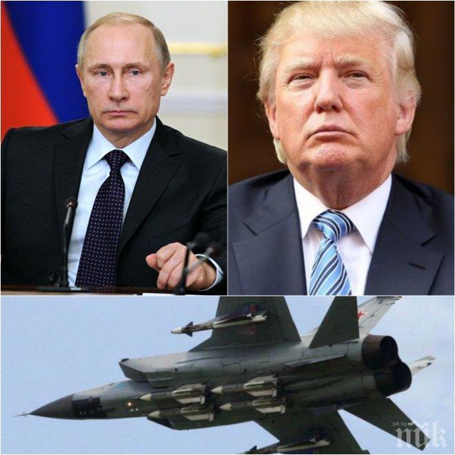 ЗАДАВА СЕ ВОЙНА! Москва прекрати всякакви отношения със САЩ, закани се да сваля самолети в Сирия
