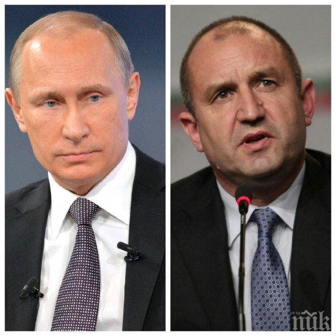 ПО ЖИЦАТА! За какво си говориха Путин и Радев?
