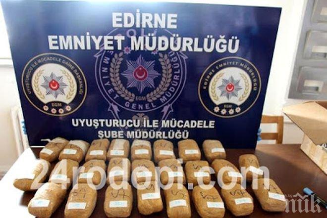 Арестуваха трима българи в Турция: Опитали да продадат хероин на полицаи под прикритие