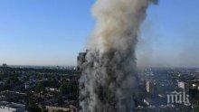 """След огнения ад в Лондон: Възможно е да се стигне до обвинения в убийство във връзка с трагедията с """"Гренфел Тауър"""""""