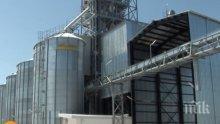 Американци откриха пристанище и хранилище за зърно в Силистра
