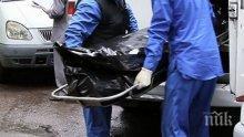 Шокираща находка! Работници откриха труп на мъж в канавка край Бургас