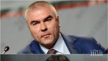 ИЗВЪНРЕДНО И САМО В ПИК! Веселин Марешки отговори на прокуратурата за тежките обвинения!