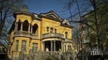 Вампири и таласъми в старите софийски сгради