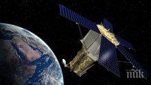 НЯМАТ СПИРАНЕ! Нов руски военен спътник ще снима космически обекти