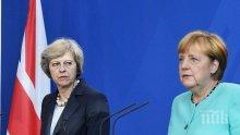 Германският канцлер Ангела Меркел определи предложението на британския премиер Тереза Мей като добро начало