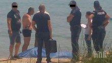 МИСТЕРИЯ! Изчезна трупът на удавилата се украинка! Замесена ли е погребалната мафия?