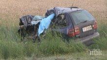 Шофьор загина при тежка катастрофа на пътя Русе – Силистра