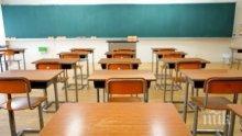 МОН одобри новите учебници за втори и  шести клас - учителите избират тези, по които ще работят