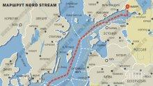 """СЛЕД САНКЦИИТЕ НА САЩ: """"Газпром"""" спешно търси финансиране на """"Северен поток-2"""" от Китай"""