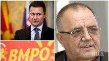 ЕКСКЛУЗИВНО! Проф. Божидар Димитров изригна пред ПИК след атаката на опозицията в Скопие: Македонците крадат, та се късат!