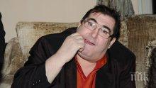 Митьо Пищова приет по спешност в болница
