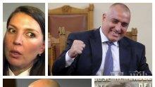 ЛИЦЕТО НА РЕПРЕСИЯТА: Бетина Жотева с нервното избухване или вицето Томислав Дончев - осъдил журналистка за два въпроса на близо 40 хил. лв.?!