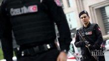 ОТ ПОСЛЕДНИТЕ МИНУТИ! Полицията в Турция арестува терористи, натъпкани с експлозиви