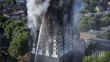 """Пожар като този в """"Гренфел Тауър"""" може да бъде смъртоносен за още десетки хиляди"""