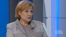 Менда Стоянова с добра новина: Скок с 20% на учителските заплати от новата учебна година