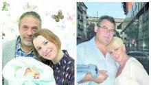 """САМО В ПИК И """"РЕТРО""""! Бебе в семейството на Нона Йотова"""