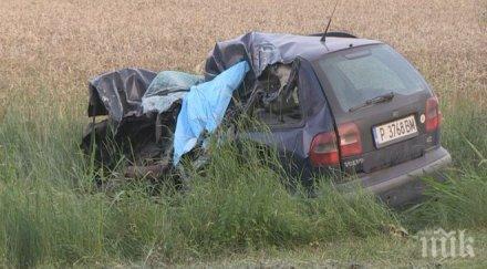 шофьор загина тежка катастрофа пътя русе силистра