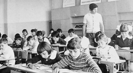Спомени от соца: Бях учител на село, работната седмица беше шестдневна