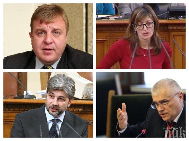 ИЗВЪНРЕДНО В ПИК TV! 9-ма министри отговарят на депутатски въпроси! Разпитват Каракачанов за наборната служба, а Валентин Радев - за новите коли на МВР