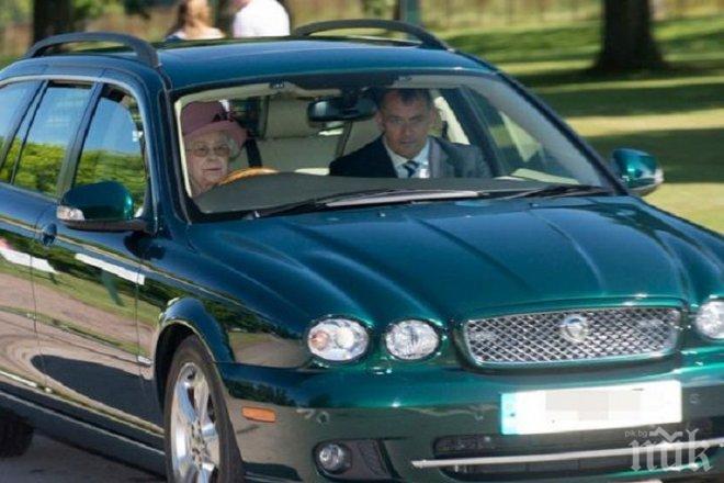 Кралица Елизабет II се вози без колан - британец я натопи в полицията